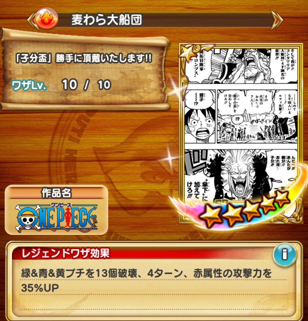f:id:shinobu-yamanaka3:20190727113515p:plain