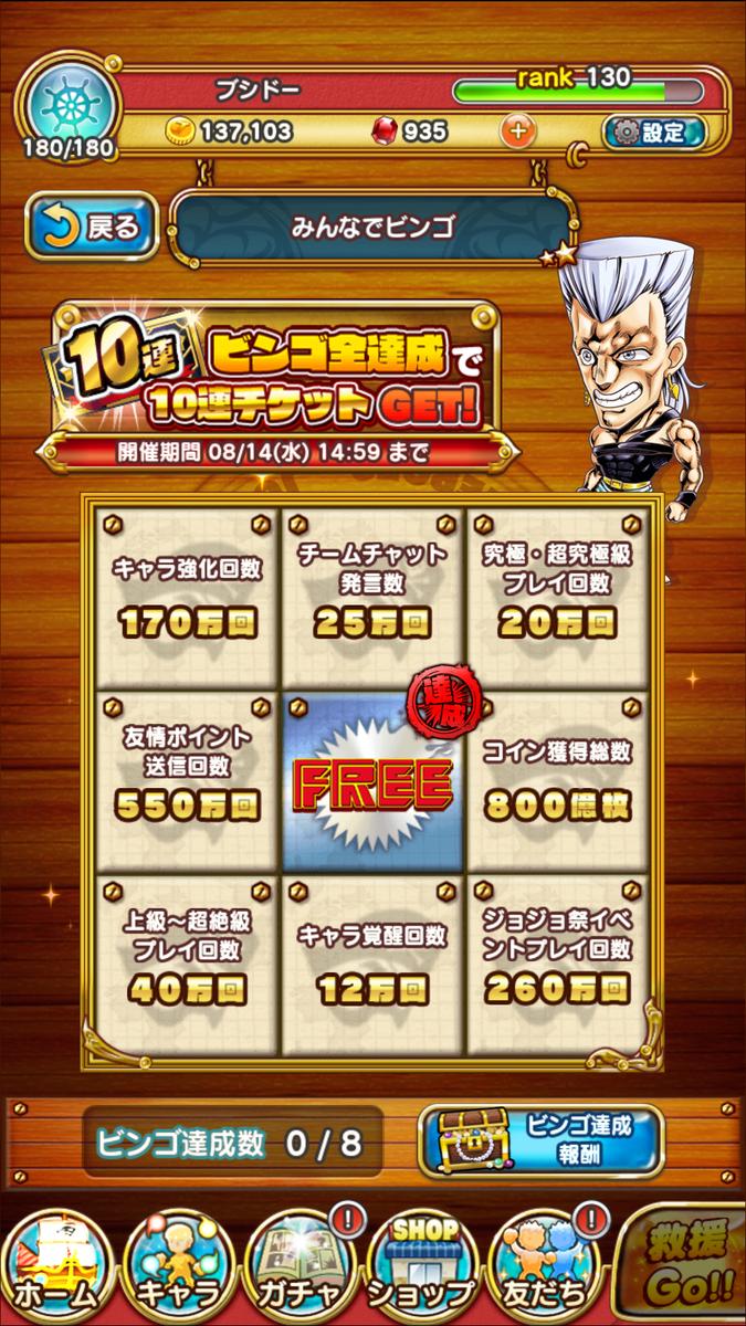f:id:shinobu-yamanaka3:20190731215054p:plain
