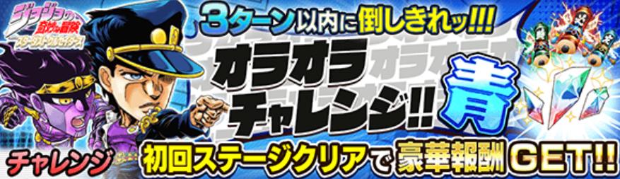 f:id:shinobu-yamanaka3:20190731230154p:plain