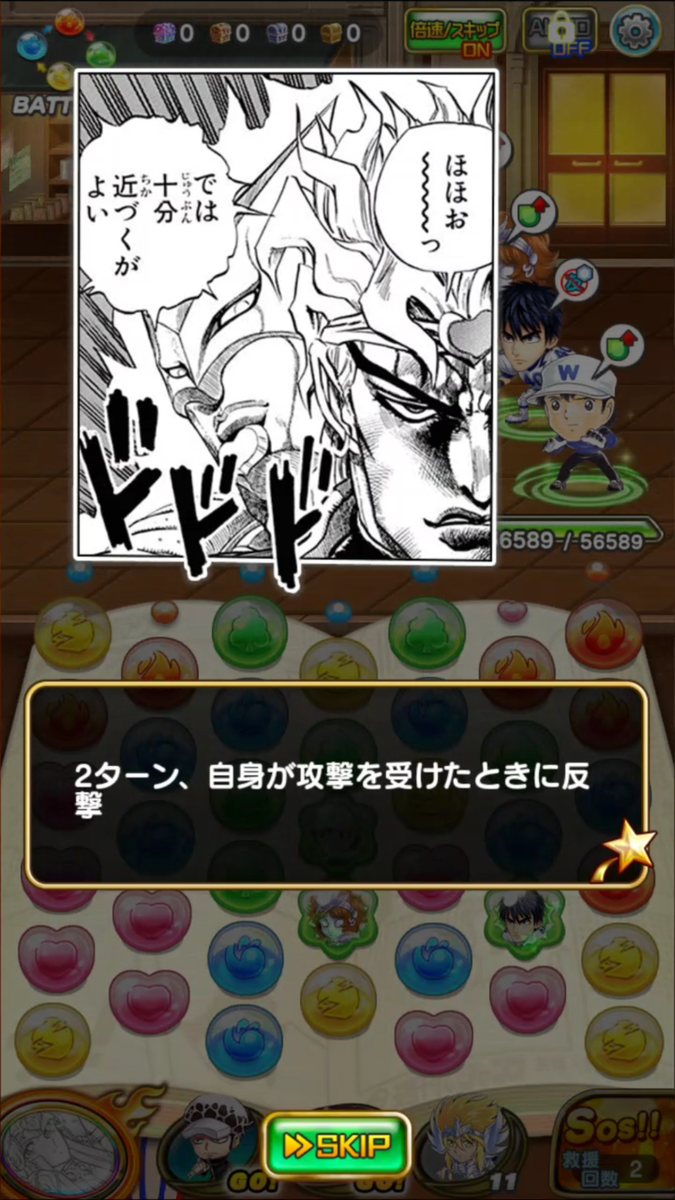 f:id:shinobu-yamanaka3:20190801173108p:plain