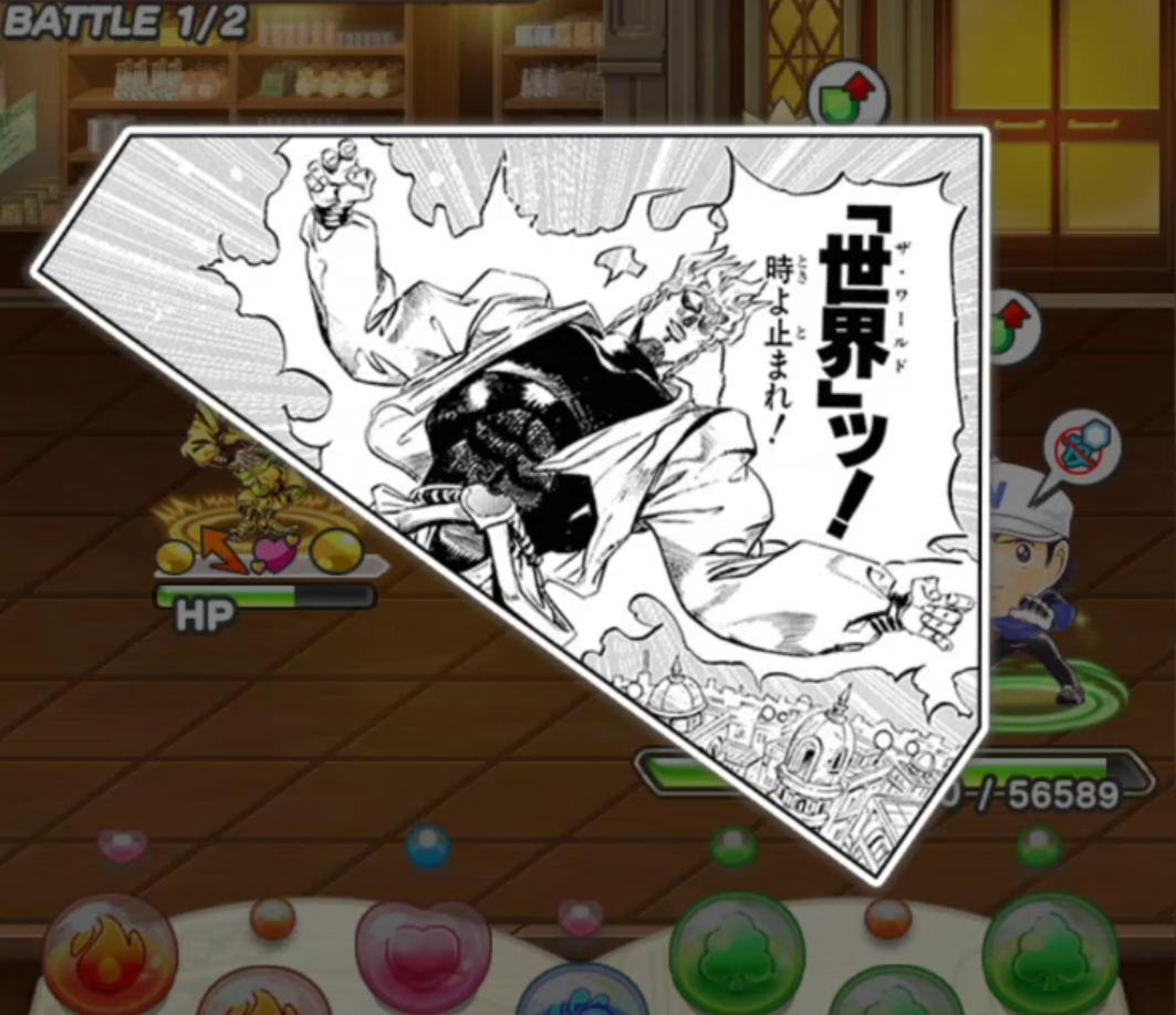 f:id:shinobu-yamanaka3:20190801204412p:plain