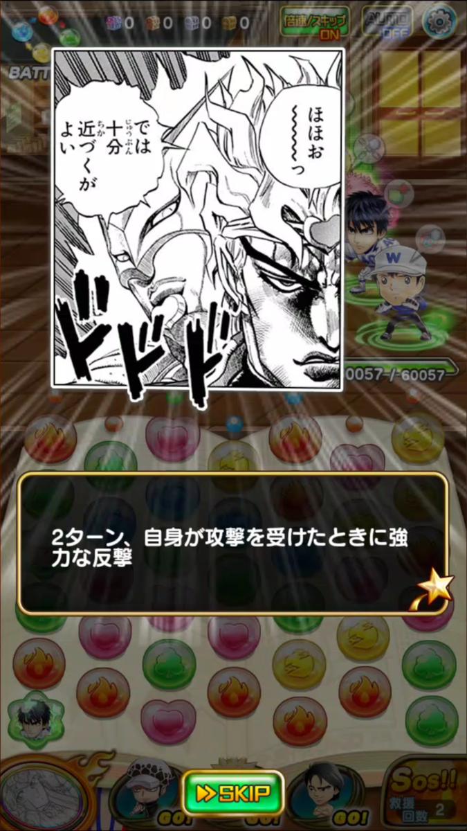 f:id:shinobu-yamanaka3:20190802203706p:plain