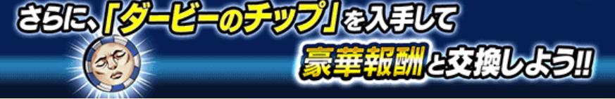 f:id:shinobu-yamanaka3:20190804233225p:plain