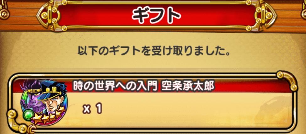 f:id:shinobu-yamanaka3:20190804234009p:plain