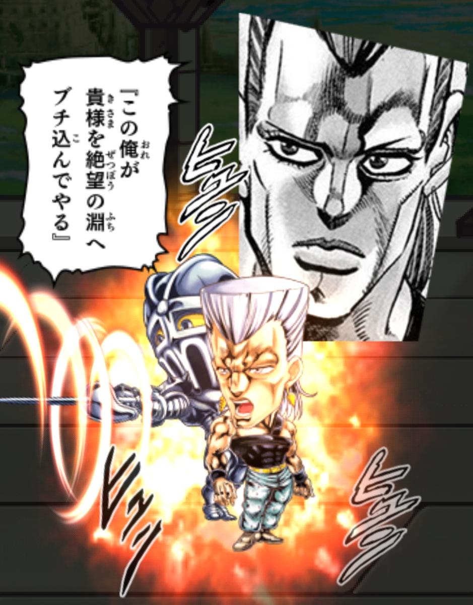 f:id:shinobu-yamanaka3:20190805000341p:plain