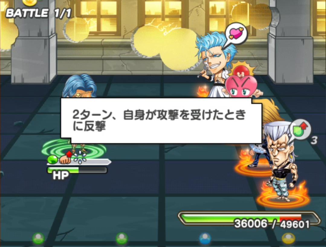 f:id:shinobu-yamanaka3:20190805162634p:plain