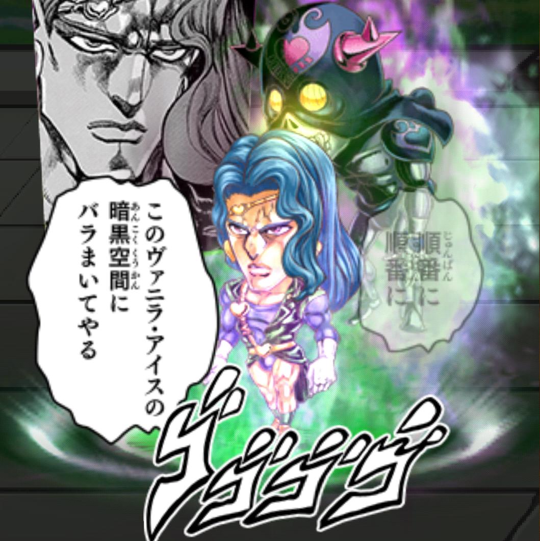 f:id:shinobu-yamanaka3:20190805173909p:plain