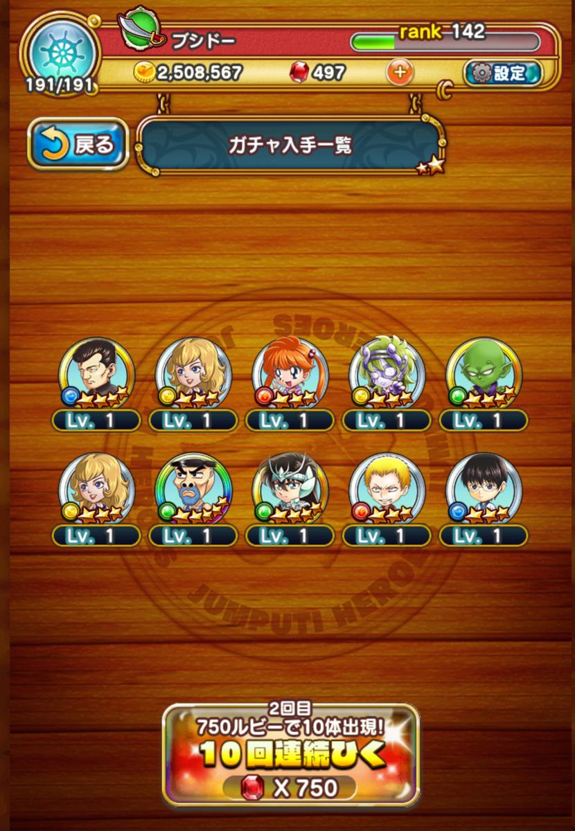 f:id:shinobu-yamanaka3:20190810234518p:plain