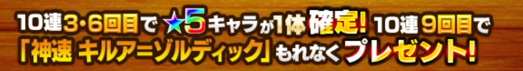 f:id:shinobu-yamanaka3:20190810234626p:plain