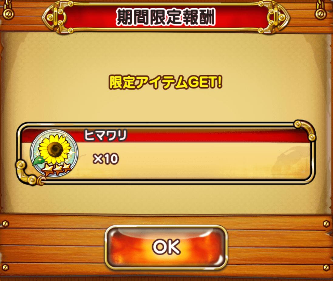 f:id:shinobu-yamanaka3:20190814212238p:plain