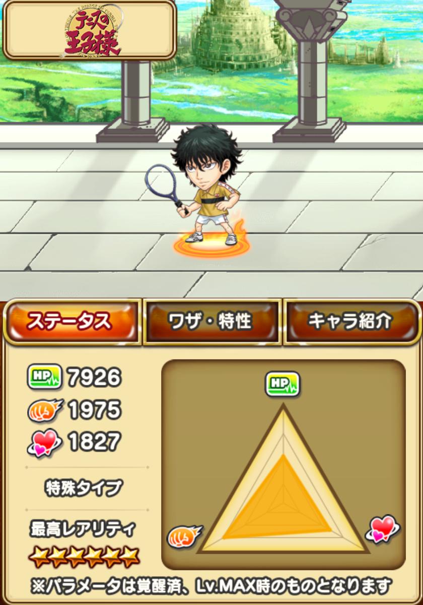 f:id:shinobu-yamanaka3:20190814212855p:plain