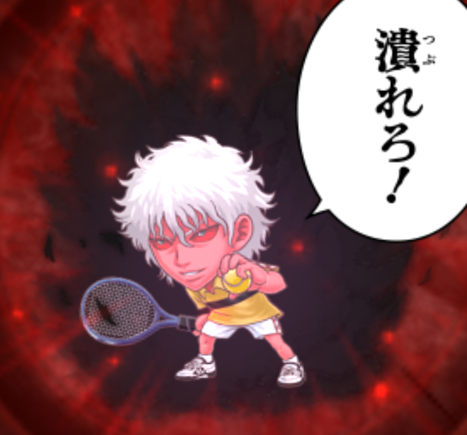 f:id:shinobu-yamanaka3:20190814213033p:plain