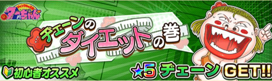 f:id:shinobu-yamanaka3:20190815001235p:plain