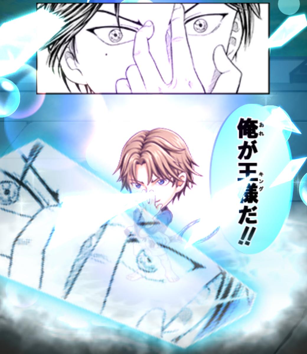 f:id:shinobu-yamanaka3:20190817021716p:plain