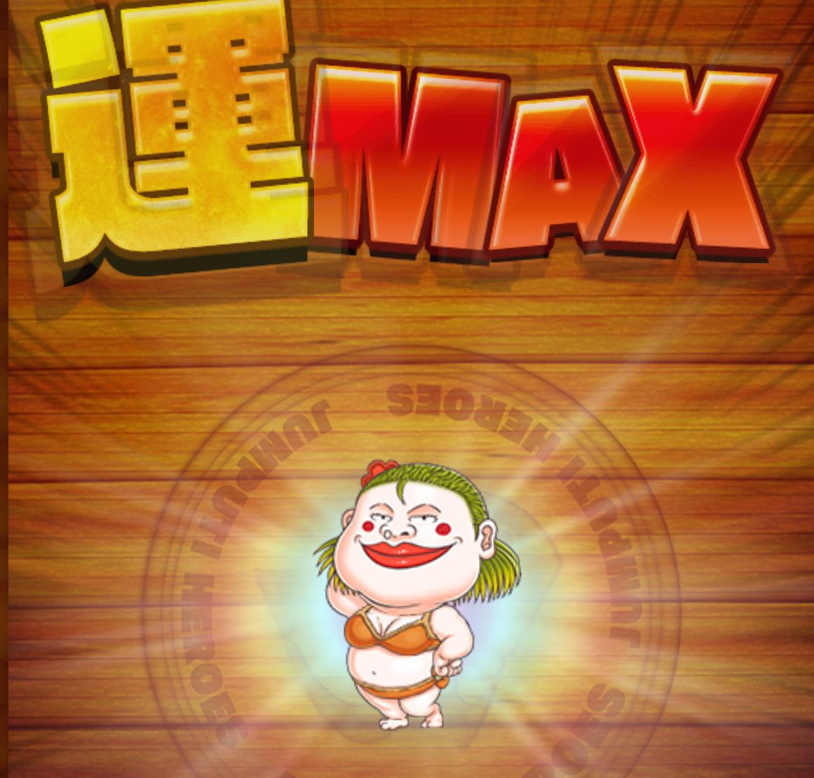 f:id:shinobu-yamanaka3:20190818234828p:plain