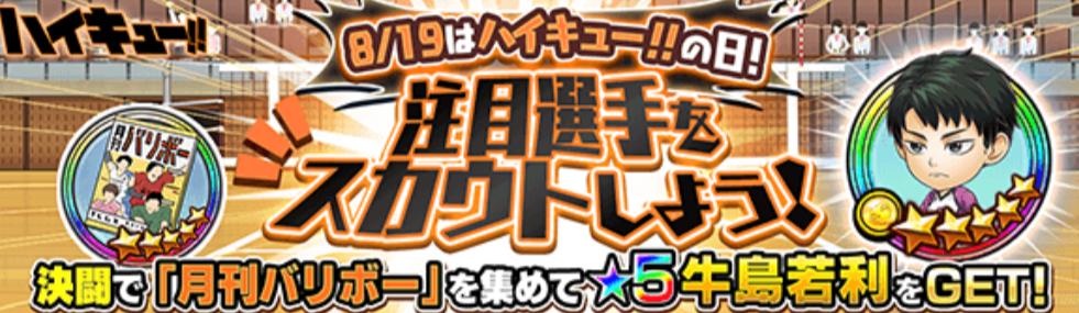 f:id:shinobu-yamanaka3:20190819000908p:plain