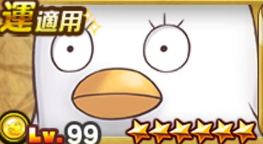 f:id:shinobu-yamanaka3:20190819002907p:plain