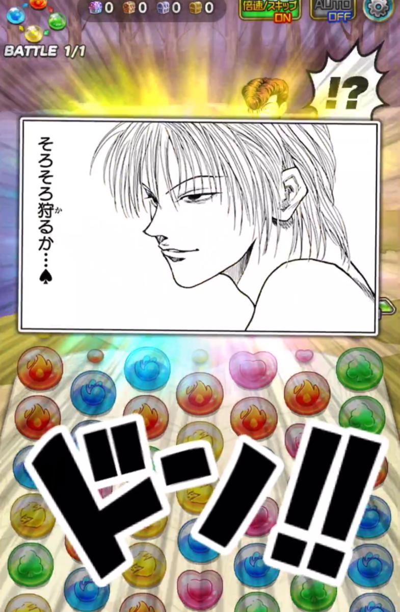 f:id:shinobu-yamanaka3:20190819222211p:plain