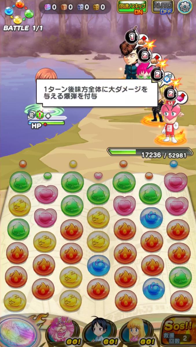 f:id:shinobu-yamanaka3:20190819233939p:plain