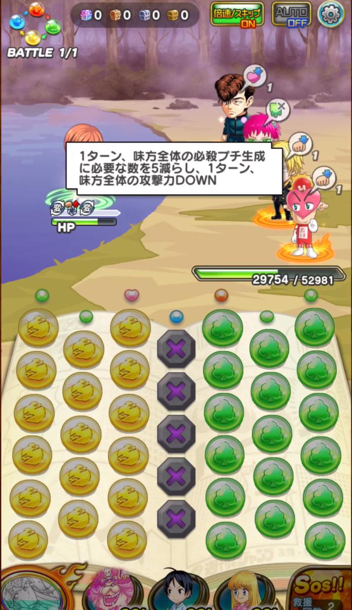 f:id:shinobu-yamanaka3:20190820000044p:plain
