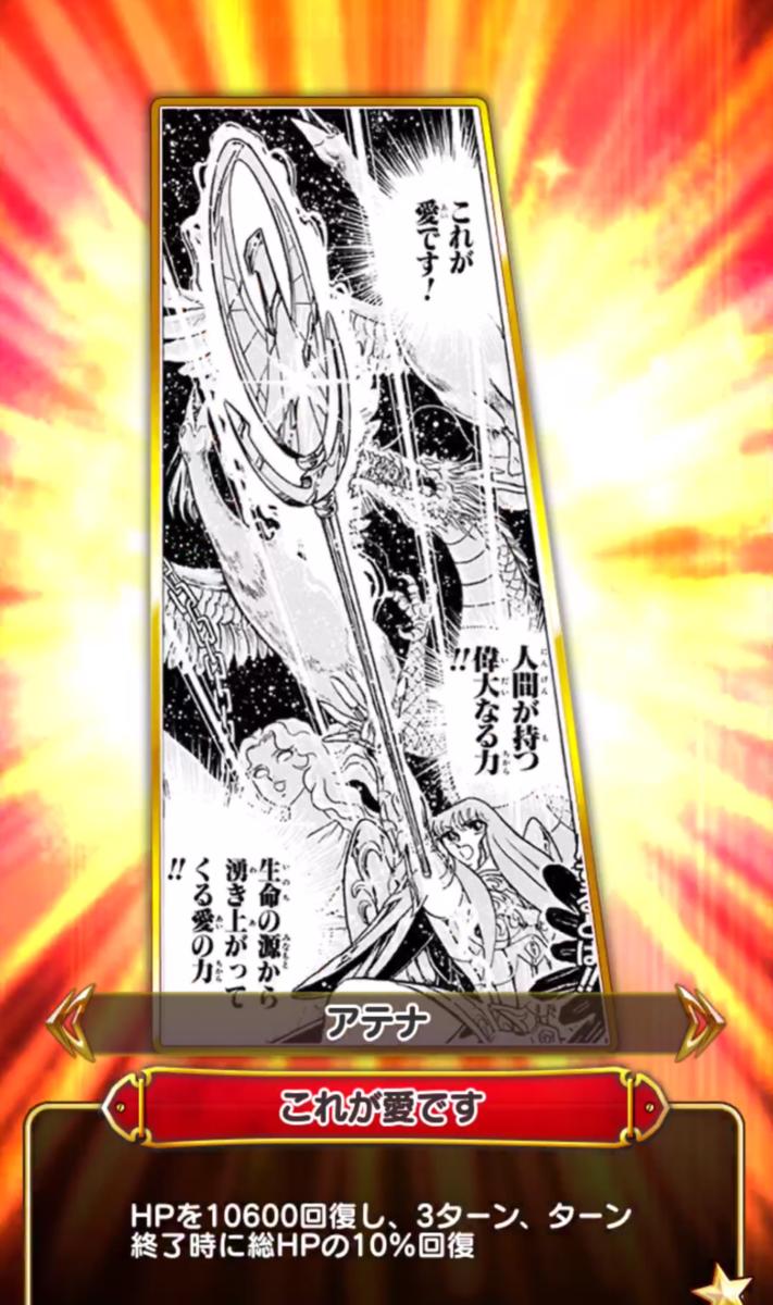 f:id:shinobu-yamanaka3:20190821054131p:plain