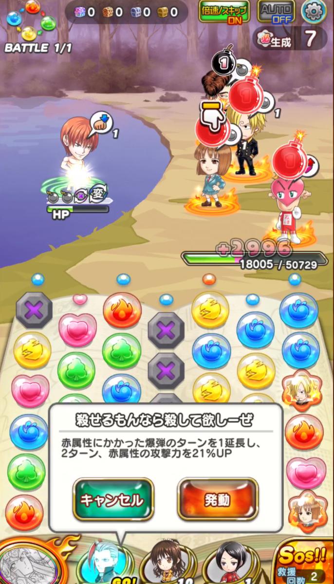 f:id:shinobu-yamanaka3:20190821055409p:plain