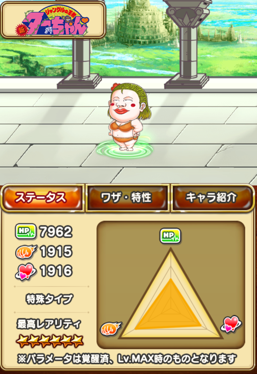 f:id:shinobu-yamanaka3:20190822033715p:plain