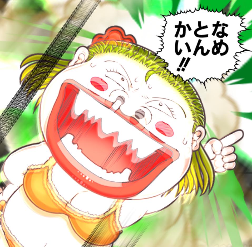f:id:shinobu-yamanaka3:20190822033742p:plain