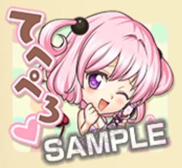 f:id:shinobu-yamanaka3:20190823005634p:plain