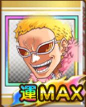 f:id:shinobu-yamanaka3:20190823010104p:plain