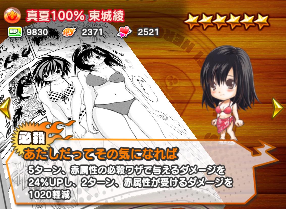 f:id:shinobu-yamanaka3:20190824004047p:plain