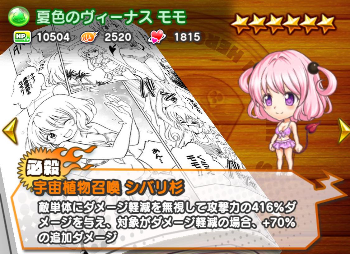 f:id:shinobu-yamanaka3:20190824004057p:plain