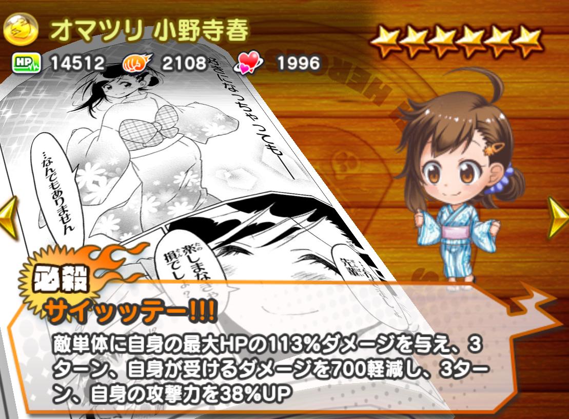 f:id:shinobu-yamanaka3:20190824004059p:plain