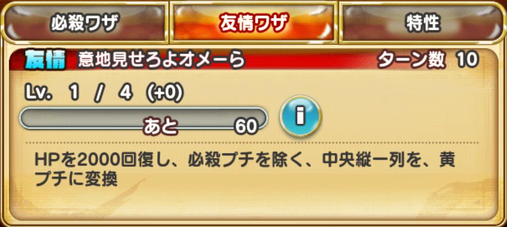 f:id:shinobu-yamanaka3:20190825032136p:plain