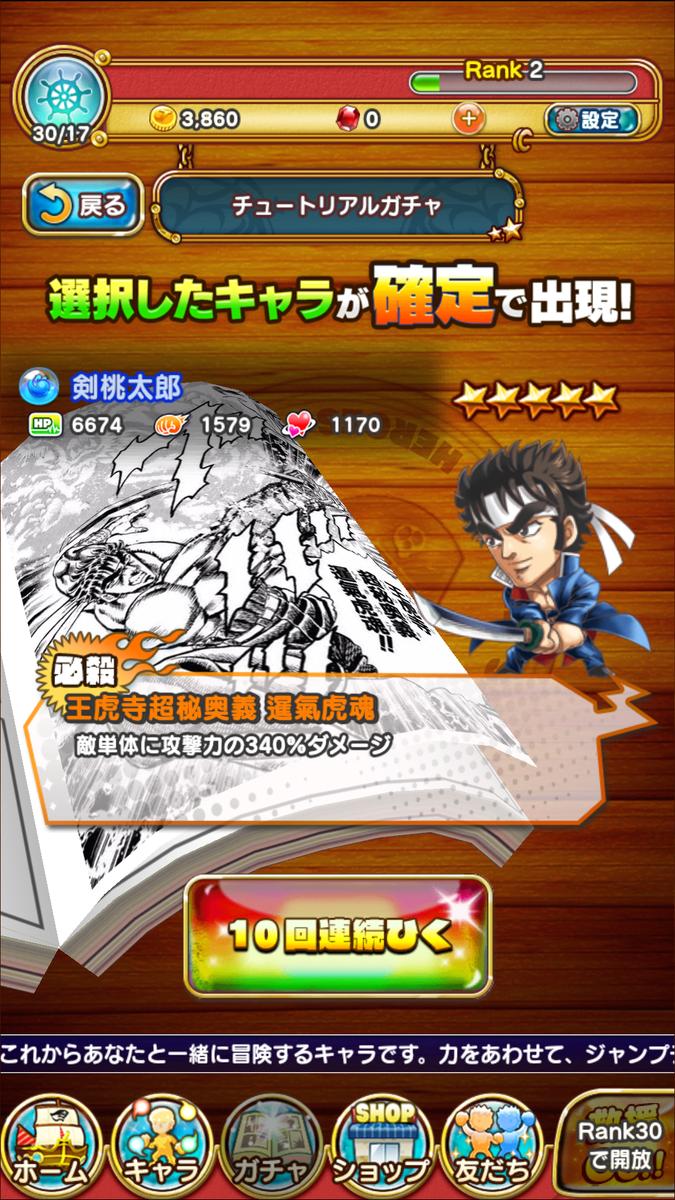 f:id:shinobu-yamanaka3:20190826094706p:plain