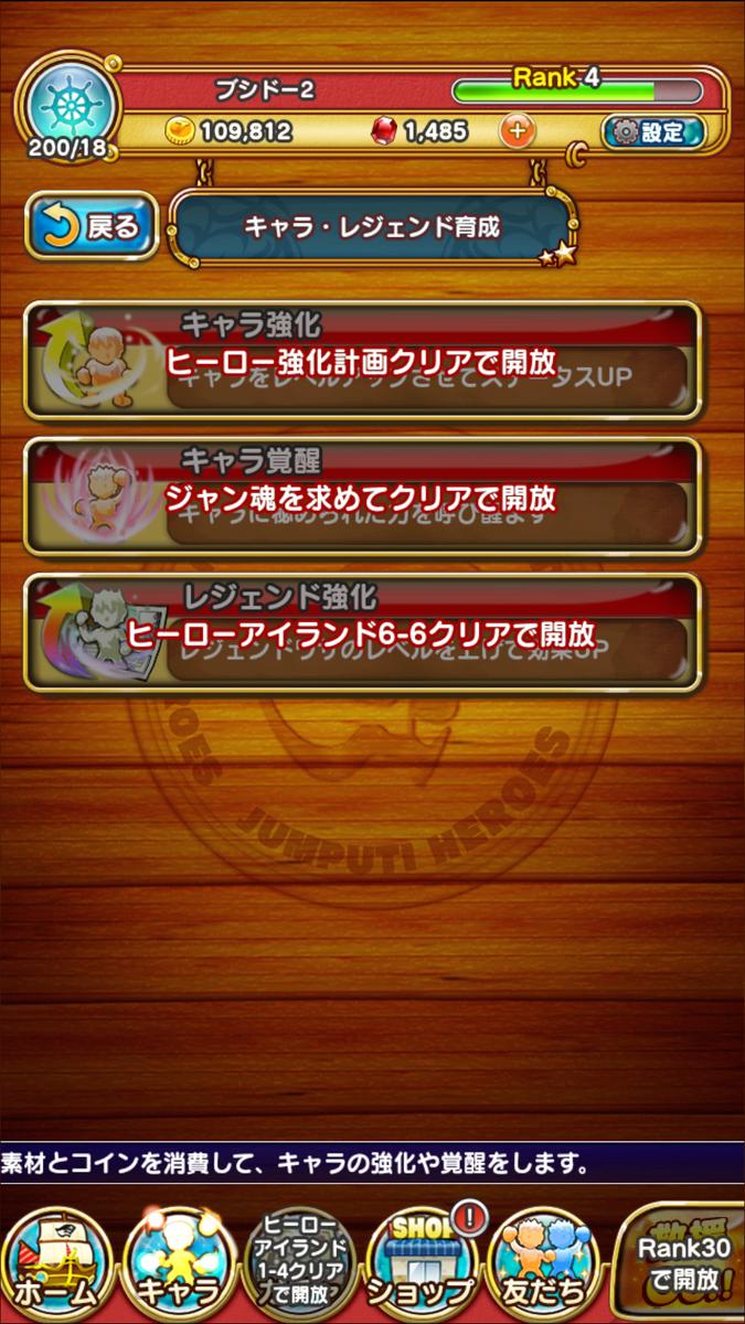 f:id:shinobu-yamanaka3:20190826095519p:plain