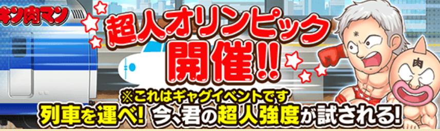 f:id:shinobu-yamanaka3:20190828060908p:plain