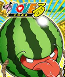 f:id:shinobu-yamanaka3:20190828063628p:plain