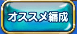 f:id:shinobu-yamanaka3:20190829052445p:plain