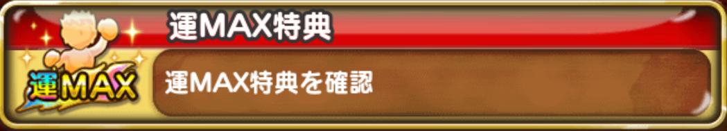 f:id:shinobu-yamanaka3:20190829053352p:plain