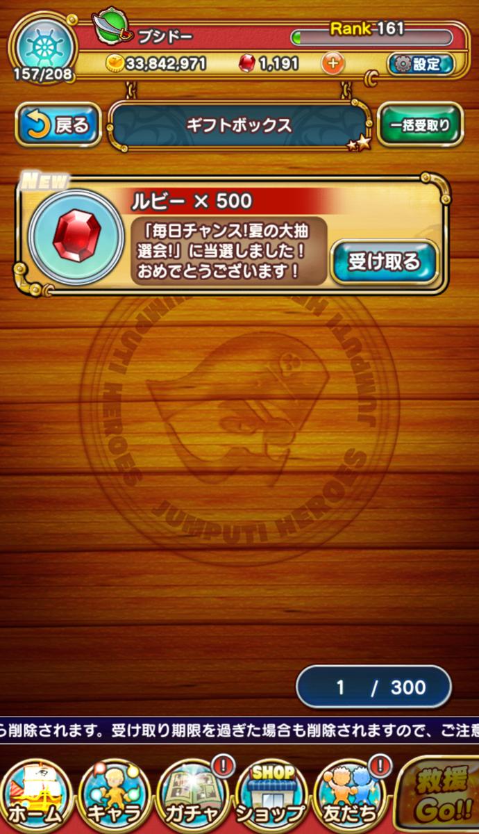 f:id:shinobu-yamanaka3:20190830022306p:plain