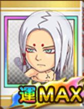 f:id:shinobu-yamanaka3:20190830024843p:plain