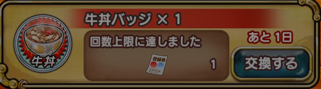 f:id:shinobu-yamanaka3:20190831141948p:plain