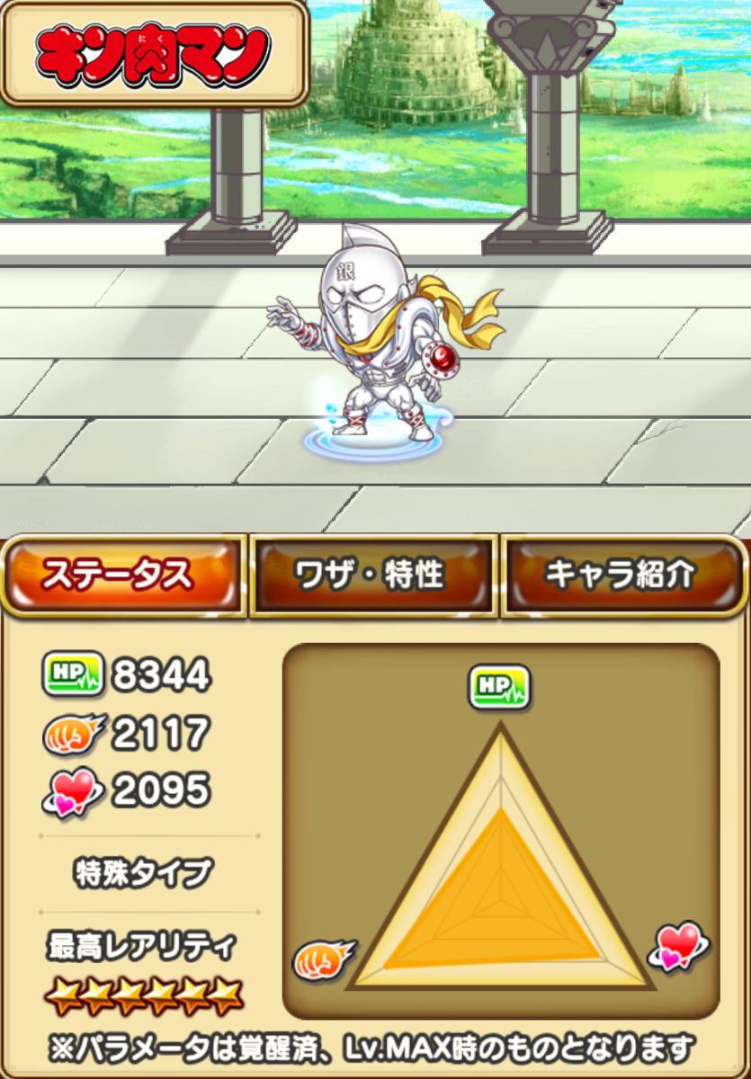 f:id:shinobu-yamanaka3:20190904062625p:plain