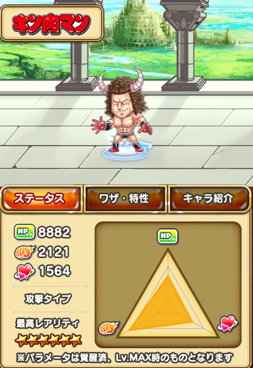 f:id:shinobu-yamanaka3:20190904062630p:plain