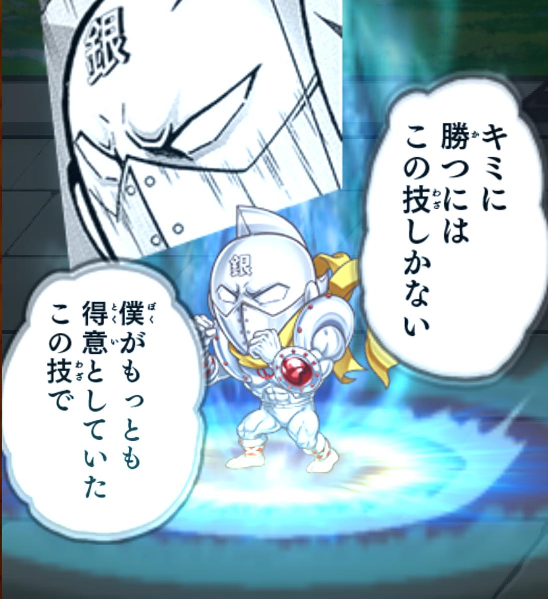 f:id:shinobu-yamanaka3:20190904063030p:plain