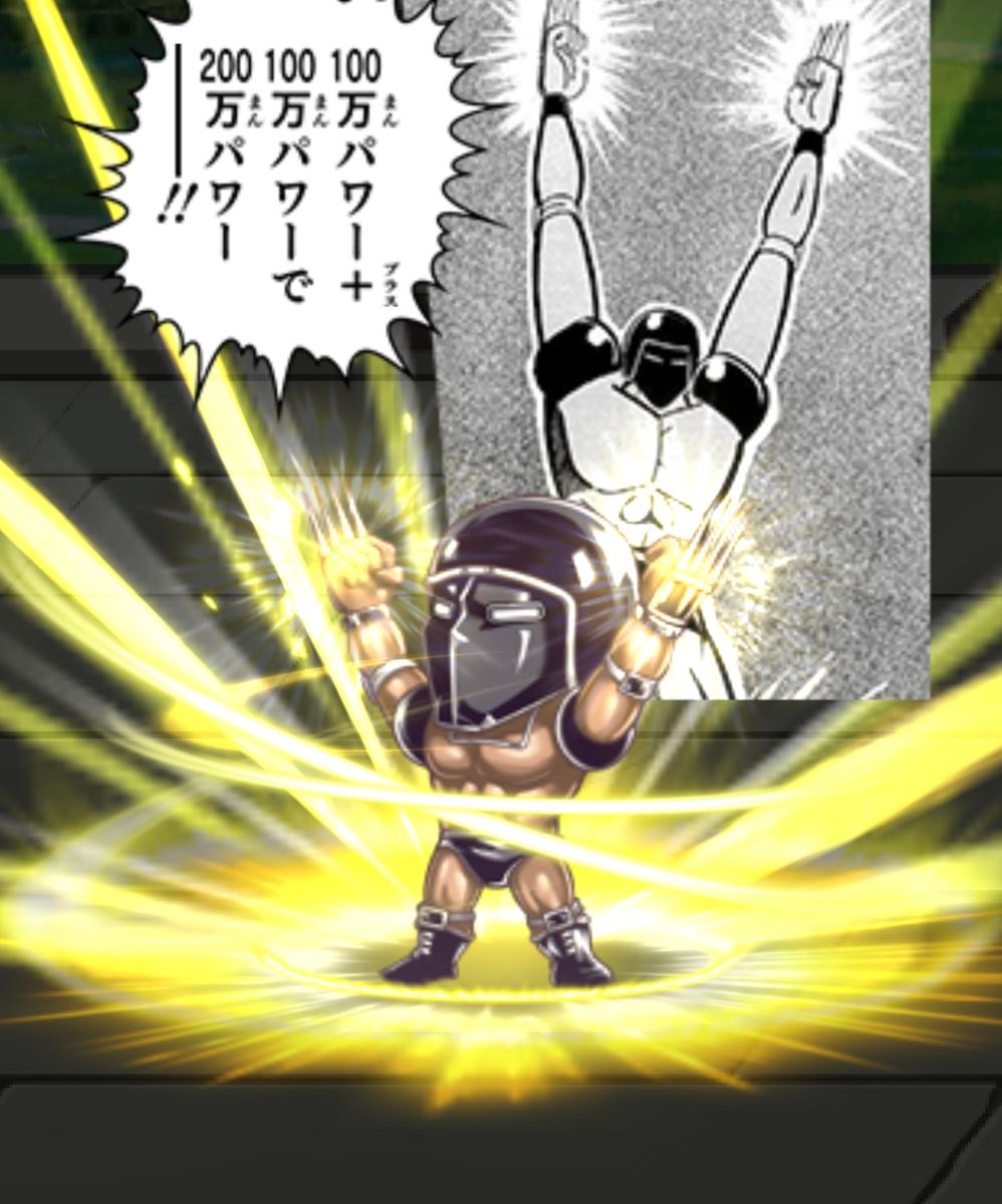 f:id:shinobu-yamanaka3:20190904063033p:plain