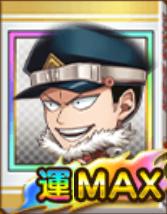 f:id:shinobu-yamanaka3:20190904160743p:plain