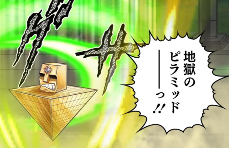 f:id:shinobu-yamanaka3:20190904162117p:plain