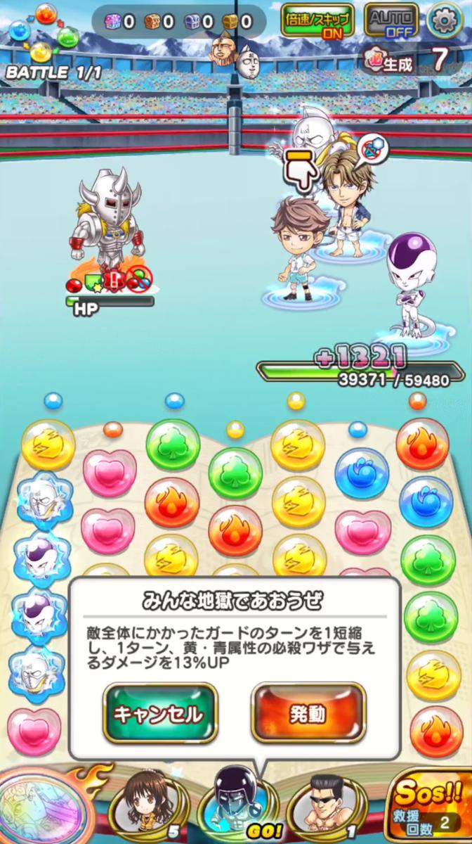 f:id:shinobu-yamanaka3:20190905154022p:plain